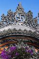 Орнамент / Индонезия