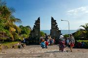 Пройти врата / Индонезия