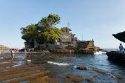 Вид на остров / Индонезия