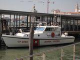 Береговая охрана / Италия