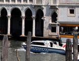Полицейская лодка / Италия