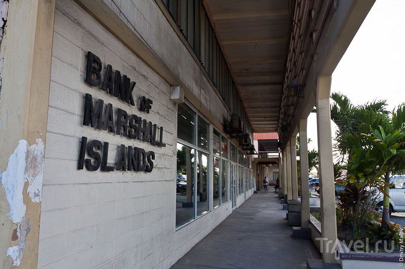 Банк Маршалловых островов / Фото с Маршалловых островов