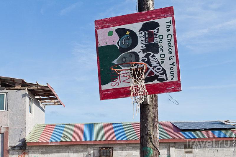 Баскетбольный щит на Маджуро / Фото с Маршалловых островов