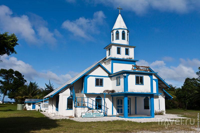 Церковь на острове Маджуро / Фото с Маршалловых островов