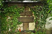 Братская могила / Германия