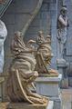 Скульптурная группа / Украина