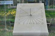 Солнечные часы / Германия