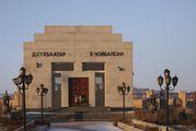 Мавзолей Сухэ-Батора / Монголия