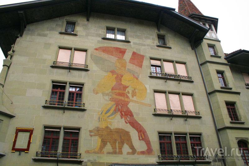 Граффити в Берне / Фото из Швейцарии