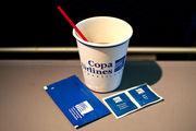 Кофе от Copa Airlines / Колумбия