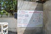 Схема крепости / Молдавия