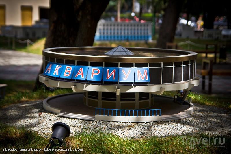 Алуштинская троллейбусная станция / Украина