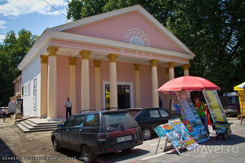 """Кинотеатр """"Шторм"""" / Украина"""