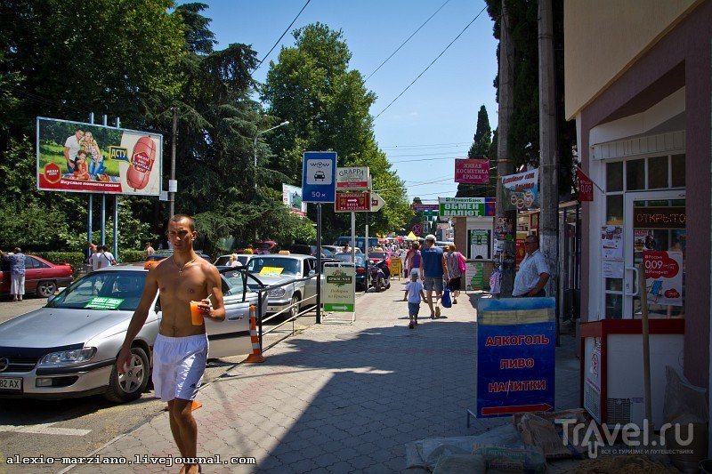 Улица Алушты / Украина