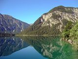 Потрясающий вид / Австрия