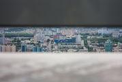 Вид через ограждение / Россия
