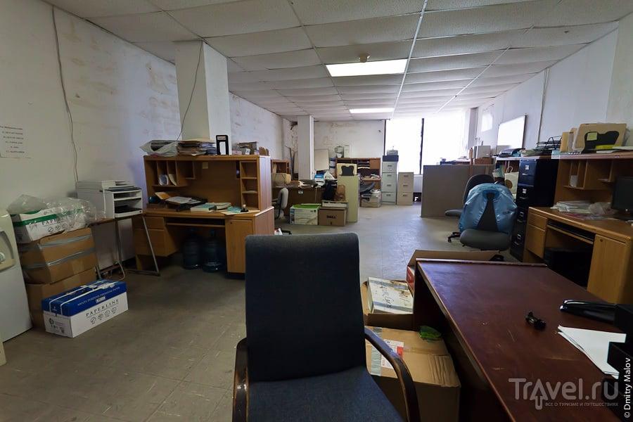 Immigration Division, 5th Floor, Mako Building, Majuro / Маршалловы острова