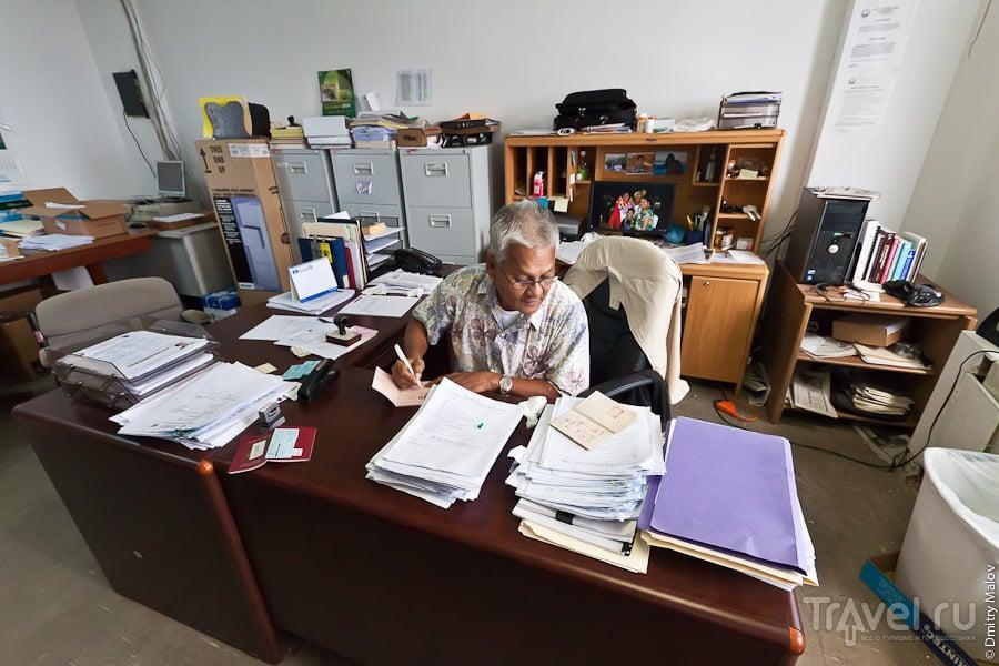 Director of Immigration / Маршалловы острова
