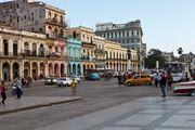 Городская улица / Куба
