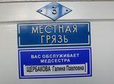 В закоулках здания / Россия