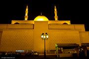 Международный Университет Ислама / ОАЭ