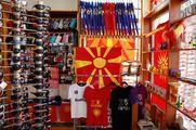 Продажа сувениров / Македония