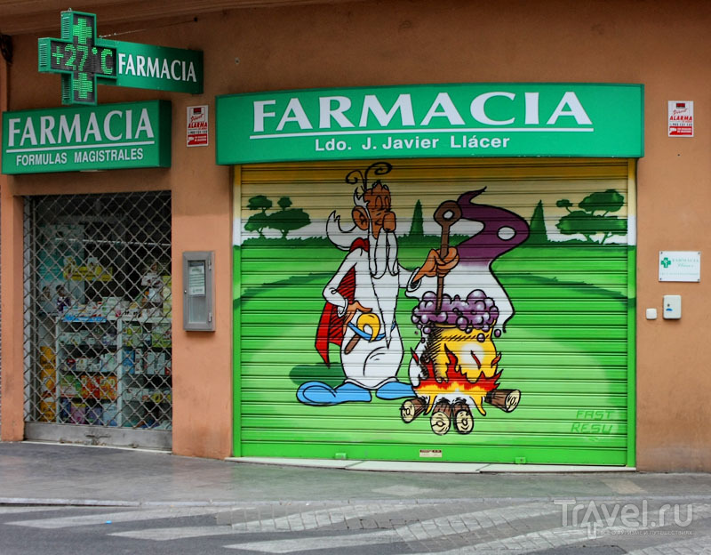 Граффити в Валенсии, Испания / Фото из Испании