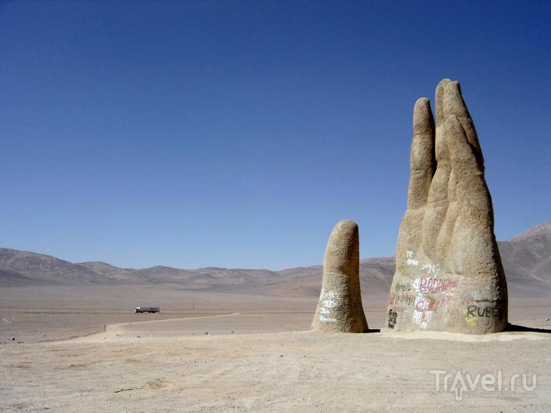 """Скульптура """"Рука пустыни"""", расположенная неподалеку от Антофагасты / Чили"""