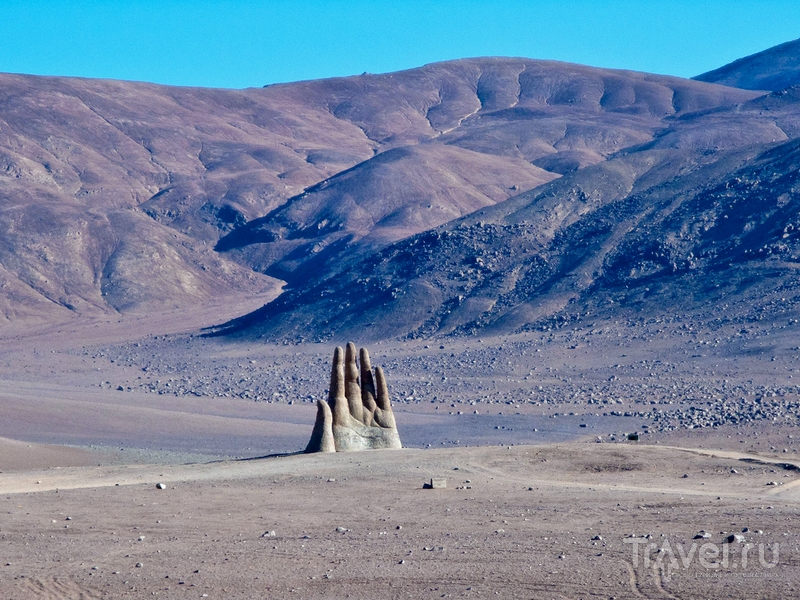 Пейзажи самой сухой в мире пустыни Атакама / Чили