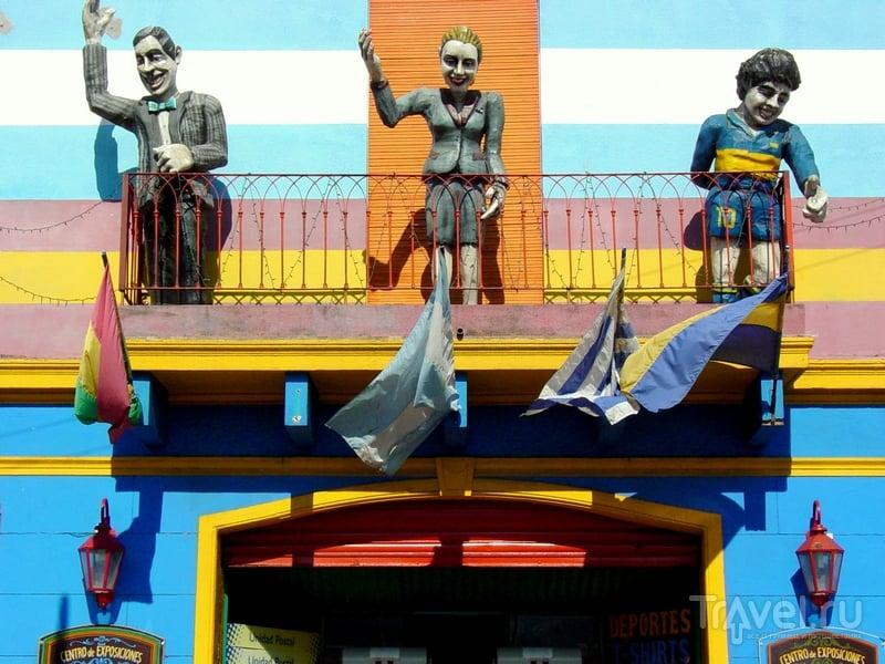 Скульптуры в квартале La Boca, Буэнос-Айрес / Аргентина