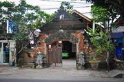 Стражи ворот / Индонезия
