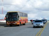 Наш автобус / Чили