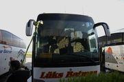 Внешний вид автобуса / Перу