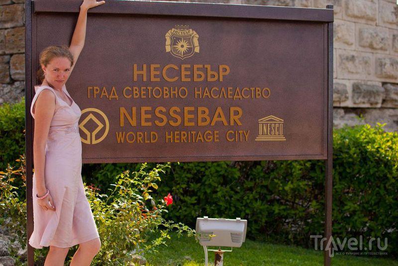 Старый Несебр / Болгария