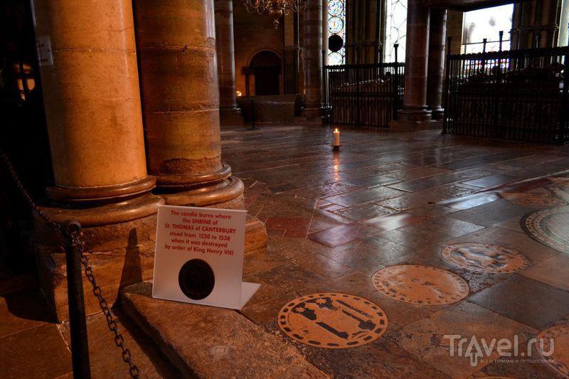 Место захоронения Томаса Бекета / Великобритания