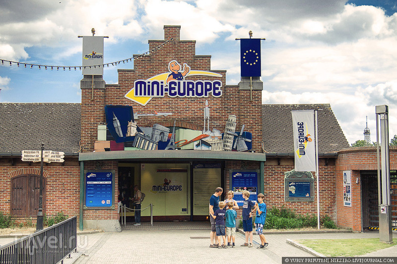 Вход в парк Мини Европа / Бельгия