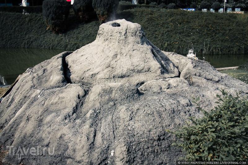Вулкан Везувий / Бельгия