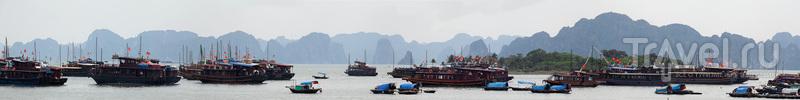 Панорама бухты / Вьетнам