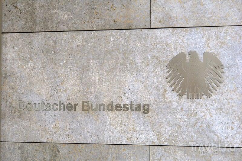 Фасад Бундестага / Германия