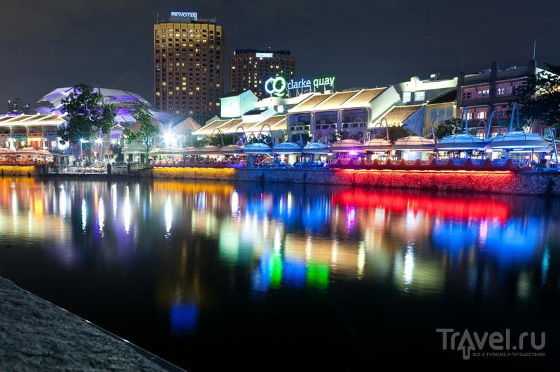 Clarke Quay / Сингапур