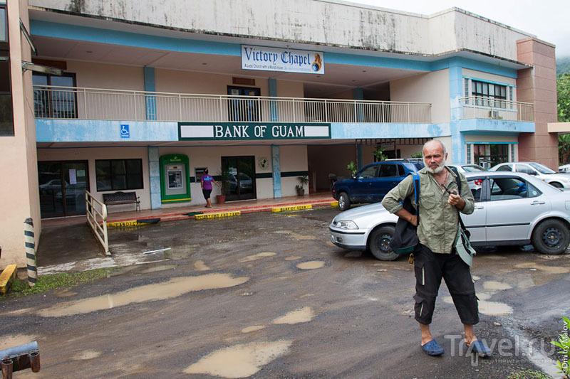 Бизнес-центр на острове Косрае, Микронезия / Фото из Микронезии