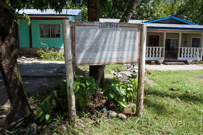 Дома на острове Лелу, Микронезия / Фото из Микронезии