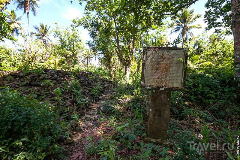 Американское информационное табло на острове Лелу, Микронезия / Фото из Микронезии