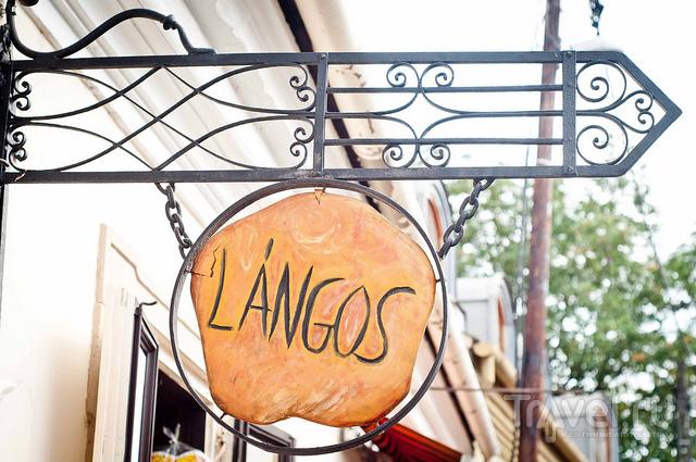 Блюдо лангош / Венгрия