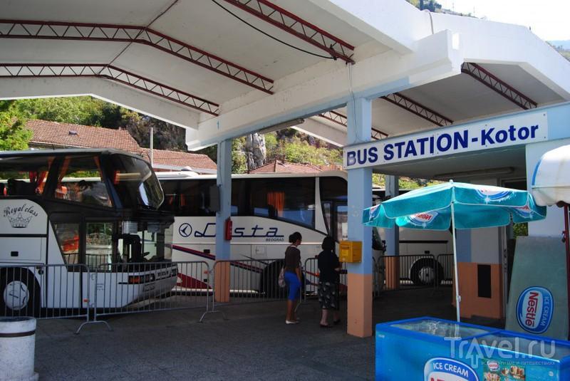 Автобусная станция / Черногория