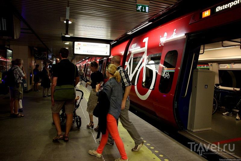 Вагоны для велосипедов / Дания