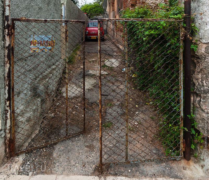 Парковка запрещена / Куба