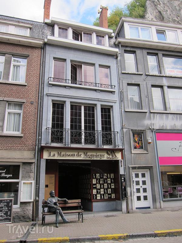 Дом Сакса (La Maison de Sax) / Бельгия