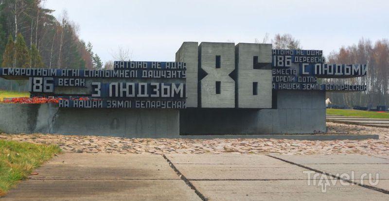 Часть комплекса, посвященная сожженным деревням / Белоруссия