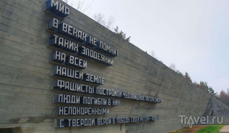 Начало Стены памяти / Белоруссия